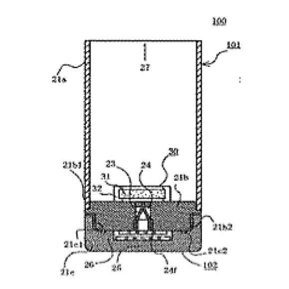 (17) 飲料用水素水生成器ポット