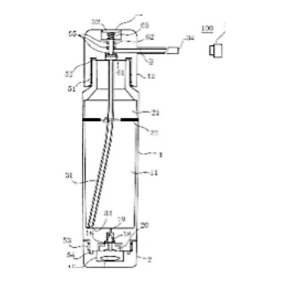 (20) 薬槽方式で、加圧水素ガス空間部を形成したポット。境界線がなくともよいタイプ