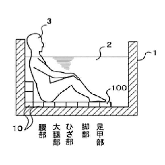 (25) 浴槽内水素発生装置及び水素発生剤収納装置による浴槽内水素発生方法