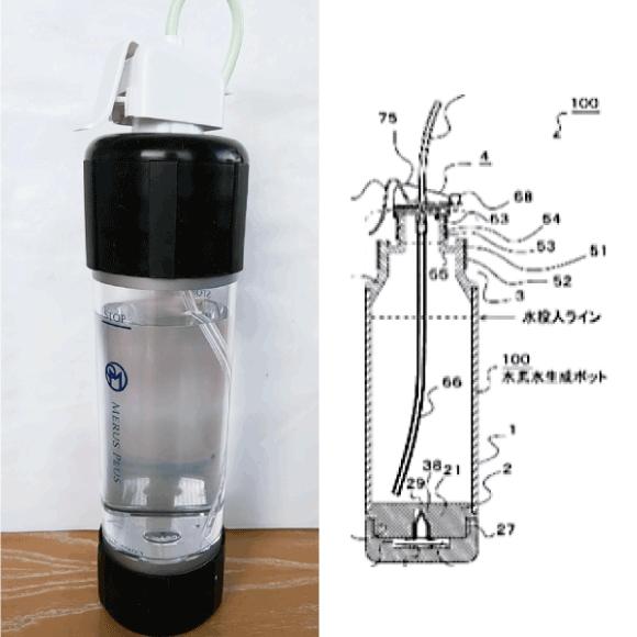 (6) 水素水生成ボトル(ストロータイプ)